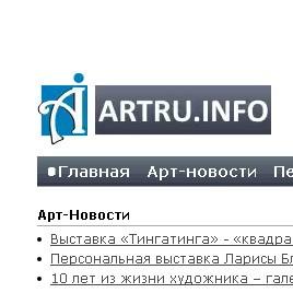 Русскоязычный арт-ресурс для размещения и продажи работ